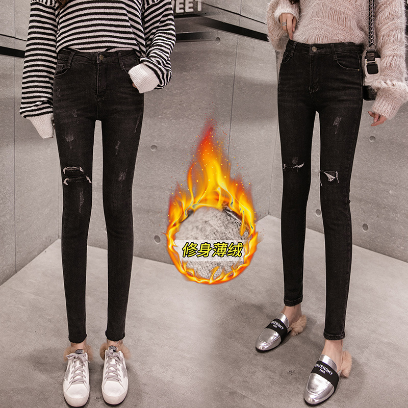 2018 Plus Velvet Jeans Women's Autumn And Winter 2018 New Style Korean-style High-waisted False With Holes Pencil Slim Fit Skinn