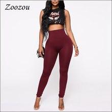 Узкие брюки с высокой талией женские эластичные облегающие леггинсы