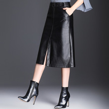 Autumn and winter new leather skirt high waist slimming wear skirt skirt split skirt high waist shaping A word skirt self belt ruffle waist high split skirt