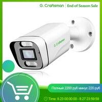 XMEye 5MP Sicherheit POE IP Kamera SONY IMX335 Menschlichen Erkennung H.265 Outdoor Video Überwachung AI Kamera ONVIF System GCraftsman