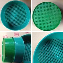 Mesh-Tool Garden Soil-Sieve Plastic Composy New for 1pc J9B8 Green-Puzzle Sale