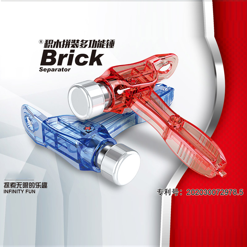 MOULD KING The Block Brick Separator For Building Blocks Toys