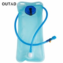 2L Portable Water Bag Bike Bladder Bag Hydration Backpacks Durable Travel Bag Sport Accessories for Camping Hiking цена и фото