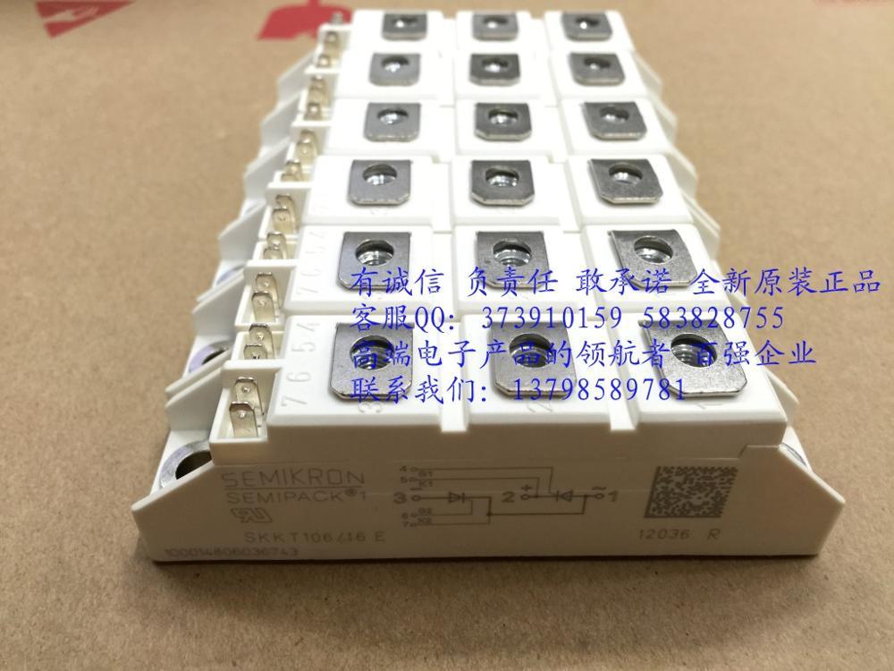 Germany stock SKKT58 / 16E SKKT92 / 16E SKKT106 / 16E lightning delivery--HNTM