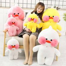 Cute cafe mimi plush toys Big size DUDUDUCK soft Stuffed doll Little yellow duck Party decoration gifts for Girls