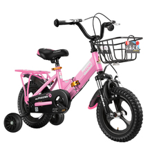 Children's bicycle boy girl bicycle baby car 2 to 10 years o