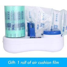EA150B машина для изготовления воздушных подушек надувная упаковка+ 1 бесплатный тест-Рулон Пленки