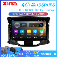 XIMA Android 9,0 2GB RAM Auto DVD Player für LADA X Ray Xray 2015 2016-2019 Auto Multimedia playe GPS Navigation WIFI RDS 2din