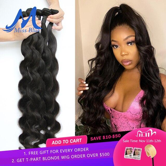 MISSBLUE 30 32 34 36 38 40 дюймов бразильские волосы плетение пряди волнистые 100% человеческие волосы пряди Remy волосы для наращивания топ продаж