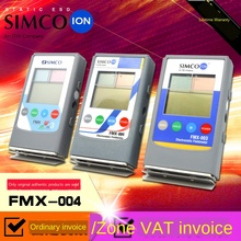 Fmx-003 infrared anti-static field detection test instrument surface voltage 004 ion fan high quality simco anti static ion blower ion static eliminator fan