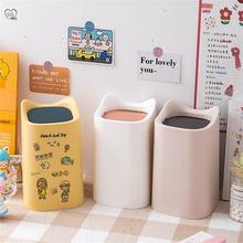 Домашний скандинавский маленький настольный мусорный бак для