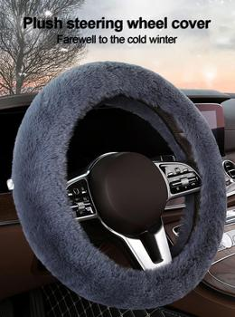 Car Steering Wheel Cover 3 colors Winter Universal Position Gear Three-piece Fur Cover Car Interior Accessories image