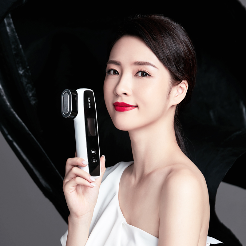 Kakusan Newet High-end Personal Ems Beauty Machine Electric Hot Cold Skin Care Device Rf Facial Skin Care Equipment