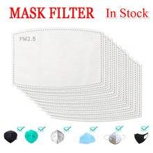 20/50/100 pces descartáveis máscaras faciais substituição filtro de filtragem respirável da máscara da boca de 5 camadas pm2.5 para o miúdo adulto mascarilla