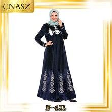 Abaya Turkey Fashion Arabin Autumn Large Size Women's Embroidered Muslim Islamic Clothing Casual Large Dress