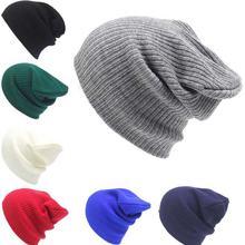 Зимние теплые шапки бини акриловые шапочки Мягкая вязаная шапка