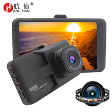 Car-Dvr-Camera Driving Video-Recorder Car-Accessories Dash-Cam 3inch Night-Vision 1080P