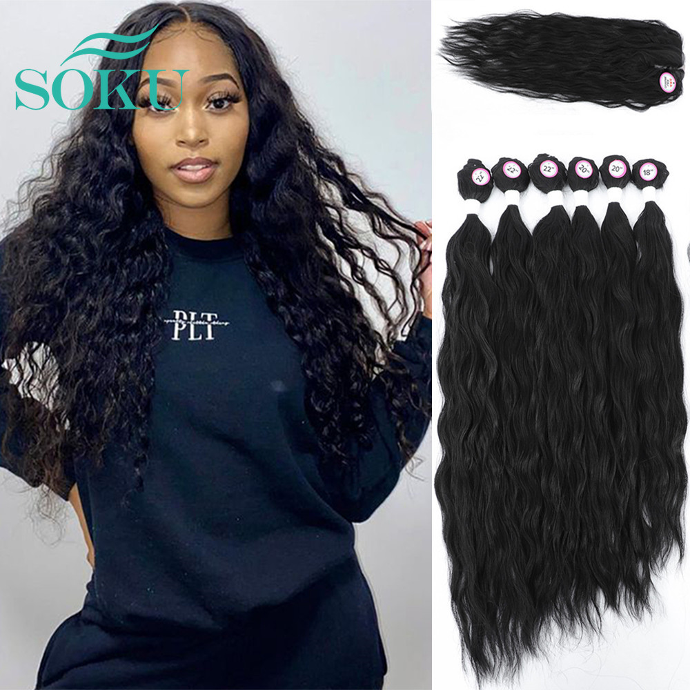 Natural Wave Wig Synthetic Hair Extensions Natural Black Color SOKU Wave Bundles With Free 4*4 Free Part Lace Closure 6 Bundles