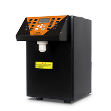 купить Automatic Fructose Machine HF9EN 16 Grid Quantitative Selection and Precision Does Not Drop Sugar for Dessert Shop 220V 1PC дешево