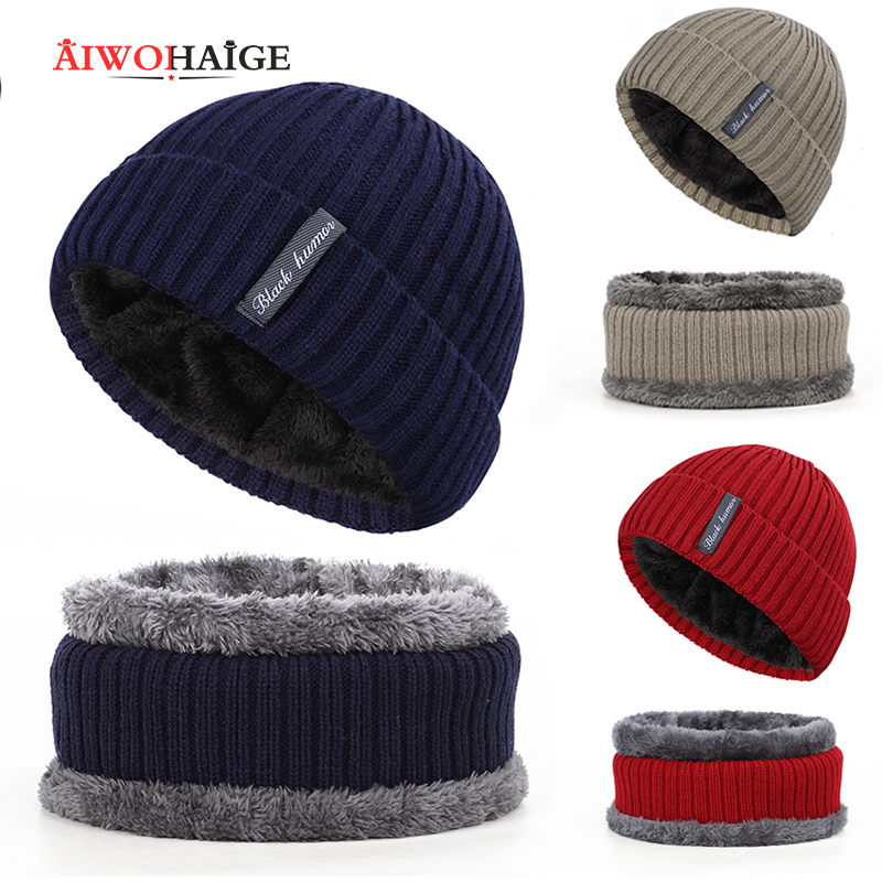 2019 Winter Cotton Cap Multicolor Unisex 2-piece Set Bib Warm Popular Custom Streetwear Wholesale Thicken Hedging Cap Knitbeanie