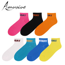 Socks Fashion Sports Men And Women Athletic Casual Cotton Spring Breathable Lettered Low-cut Short stripes design fashion style men s low cut ped socks in white