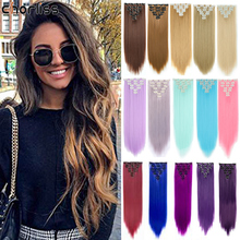 Chorliss Long Straight Clip In Hair Extensions Natural Hair 7pcs/Set 16 Clips In Synthetic Clip-In Hair Extensions Blonde Grey