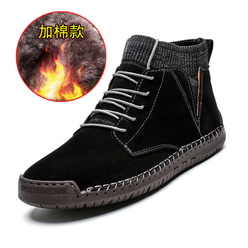 2020 brand men's snow boots winter plush warm men's motorcycle boots lace slip men's ankle boots waterproof fall men's work shoe