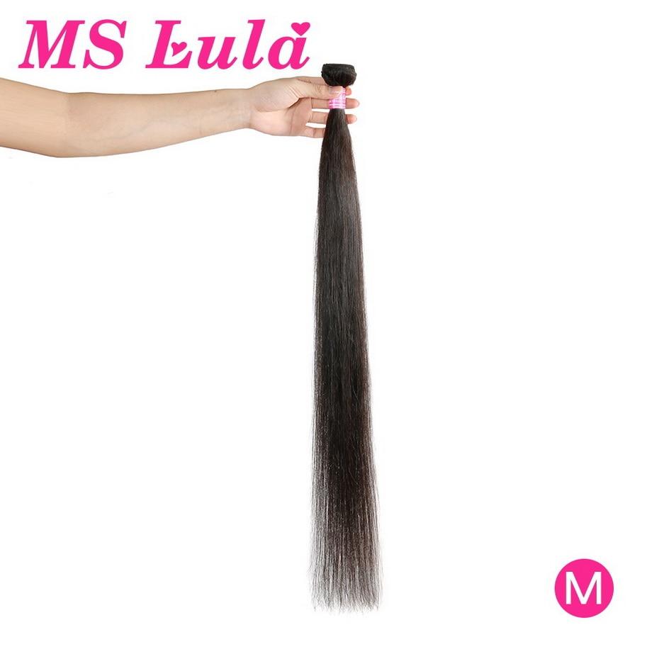 Straight Hair Bundles Brazilian Hair Weave Bundles Ms Lula 100% Human Hair Natural Color 1/3/4 Pieces Non-Remy 8-40 Inch Bundles