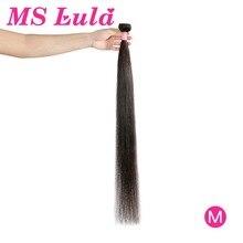 ישר שיער חבילות ברזילאי שיער Weave חבילות Ms לולה 100% שיער טבעי טבעי צבע 1/3/4 חתיכות ללא רמי 8 40 Inch חבילות