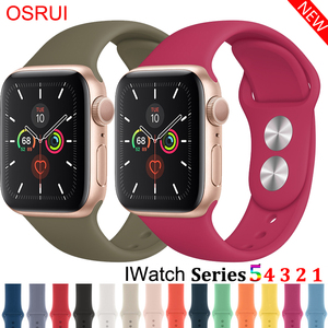 Strap For Apple Watch band pul