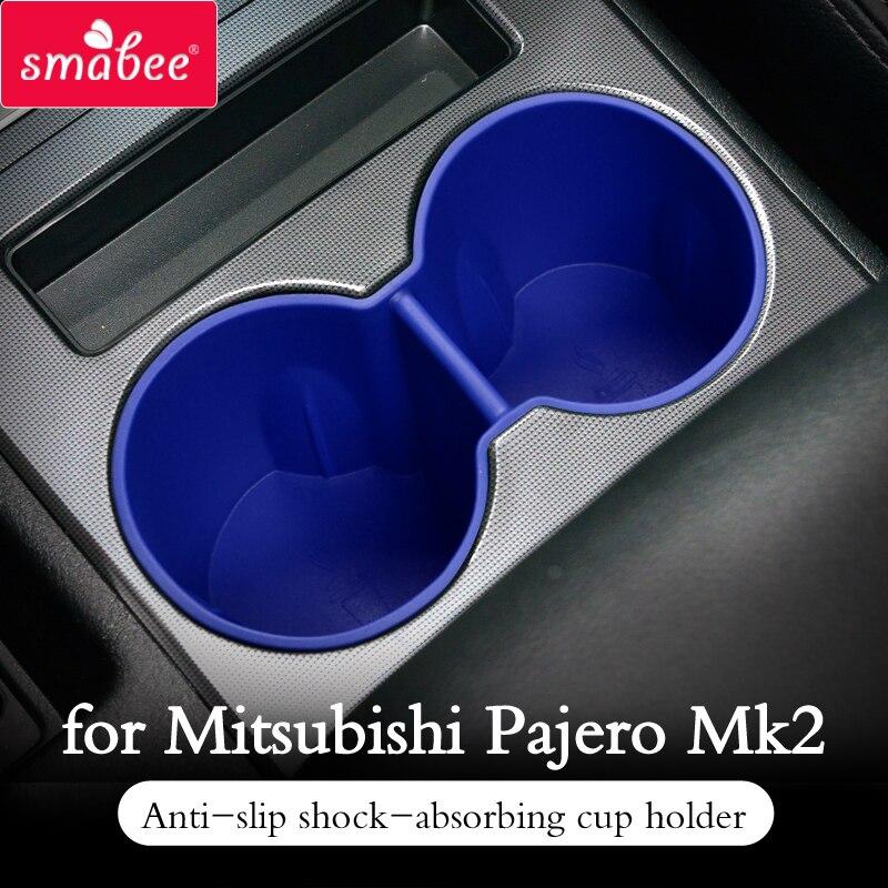 Smabee Противоскользящий амортизирующий подстаканник для Mitsubishi Pajero MK2 аксессуары для интерьера центральный контрольный контейнер для хранен...