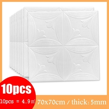 Wall-Sticker Self-Adhesive Waterproof 70x70cm 5mm TV Grain 3D Extra-Thick