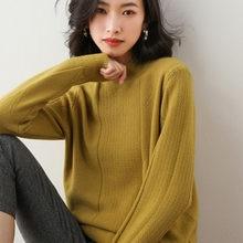 Зимний новый однотонный кашемировый свитер женский с полувысоким