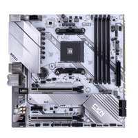 Красочные Cvn B550M игровой замораживание V14 двухканальный Ddr4 2400/213 Гц 128 ГБ Sata3.0 6 ГБ/сек. материнская плата для Amd Am4 Слот Процессор