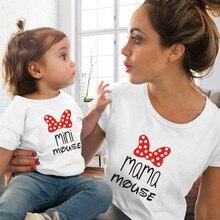 Модные Семейные комплекты; мягкая одежда с короткими рукавами «Мама и я»; белая футболка; одежда для мамы и дочки; семейный образ