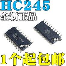 5 шт./лот HC245 SN74HC245NSR 5,2 мм SOP20