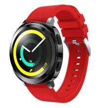 Yayuu 20/22mm Universal Silicone Band Watch Strap Compatible for Samsung Gear S2 Classic/Garmin Vivomove HR/AMAZFIT Smartwatch
