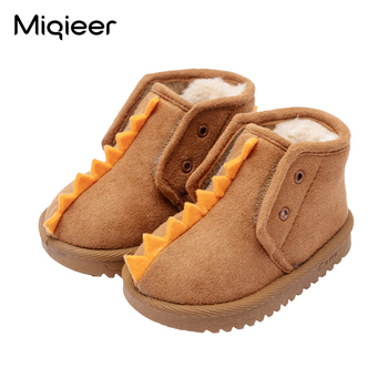 kids winter snow boots boys girls mid calf slip resistant children s rubber boots plush warm outdoor casual shoes size 24 39 Winter Baby Snow Boots Children Plush Warm Shoes Indoor Outdoor Home Shoes Boys Girls Casual Cotton Shoes Non Slip Toddler Boots