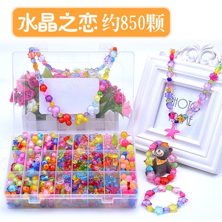 Beaded Bracelet Set Large Size 24 Lattice Handmade DIY Bead Children Early Childhood Educational Beads Toy For Making