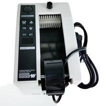 Автоматический упаковочный диспенсер длина резки 20 999 мм m