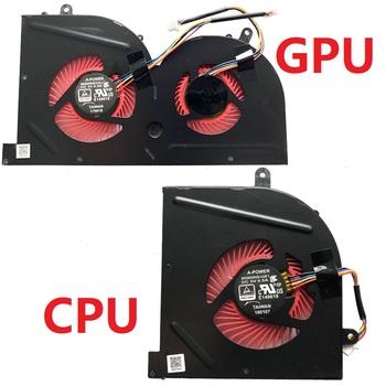Nowy wentylator do chłodzenia procesora laptopa dla MSI GS63VR GS63 GS73 GS73VR MS-17B1 Stealth Pro procesora BS5005HS-U2F1 GPU BS5005HS-U2L1 chłodnicy tanie i dobre opinie SILVER LINK CN (pochodzenie) Chłodzony powietrzem other Pojedyncze fanów Aluminium i tworzyw sztucznych