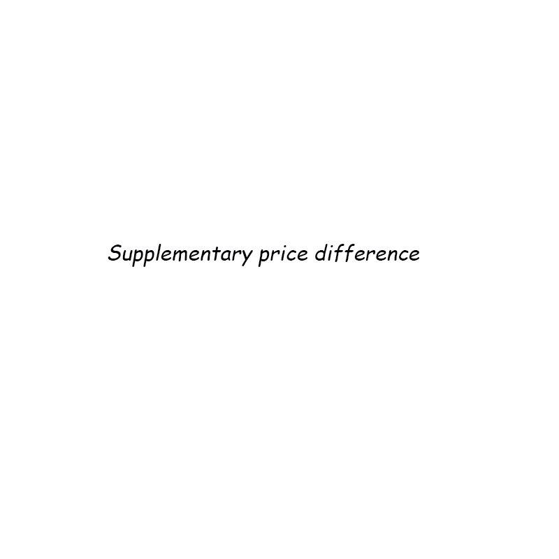 Дополнительная разница в цене