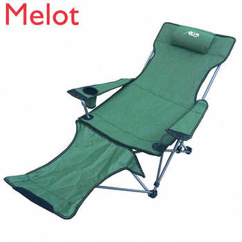 Outdoor Recliner Portable Backrest Leisure Chair Beach Fishing  Nap Lunch Break  Camping  Outdoor Folding Beach Picnic Chair - DISCOUNT ITEM  0 OFF All Category