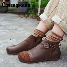 Careaymade-Genuine leather female boots,Restoring ancient Button Soft sole single shoe,Simplicity Comfortable Martin boots