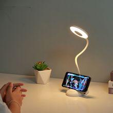 2019 New Household Practical LED Leaning Light Protect Eye Multi-function USB Recharging Treasure Mobile phone Bracket Lamp