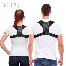 Yu kui correção de postura com velcro corrector ajustável unissex voltar apoio ombro postura correção dropshipping