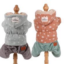 Комбинезоны для собак зимняя Звездная Вельветовая флисовая плюшевая Теплая Флисовая одежда для собак XS s m l xl