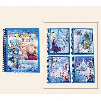 Frozen Montessori Coloring Book Scrib Magic Pen Pranche Painting For Children Toys Draw Magic Water Birthday Present Book 1set montessori coloring book doodle