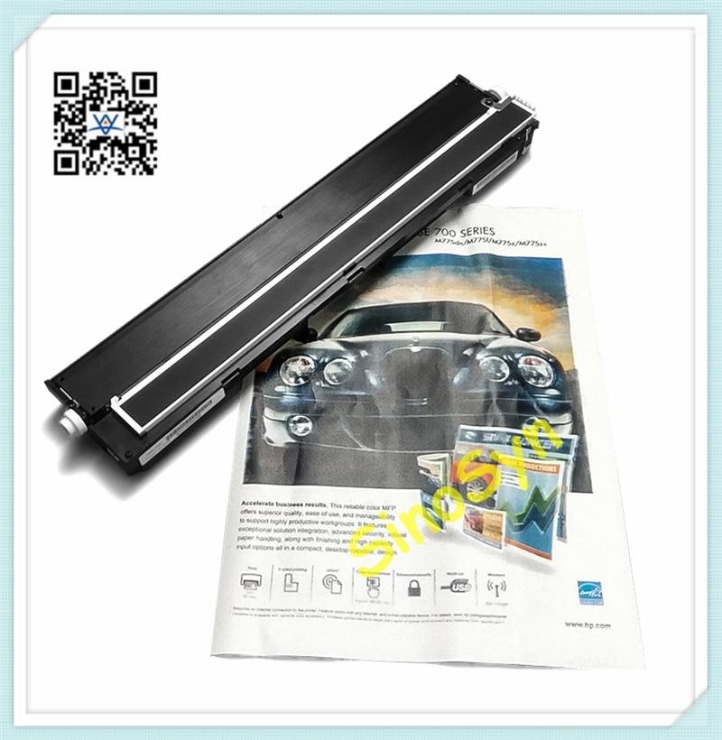 M775 scanner head-02