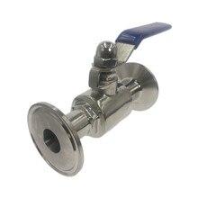 """Санитарный шаровой клапан 3/4 """"19 мм 304 из нержавеющей стали, тройной зажим типа наконечника для продуктов домашнего пивоварения"""